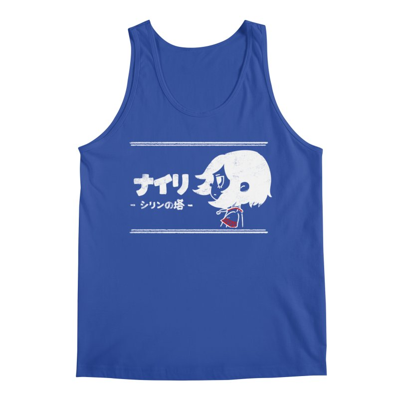 Lost in Thought... (Japanese - White) Men's Regular Tank by Hound Picked Games