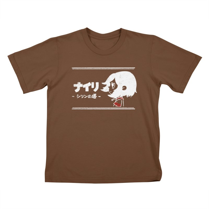 Lost in Thought... (Japanese - White) Kids T-Shirt by Hound Picked Games