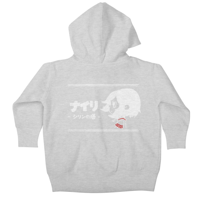 Lost in Thought... (Japanese - White) Kids Baby Zip-Up Hoody by Hound Picked Games