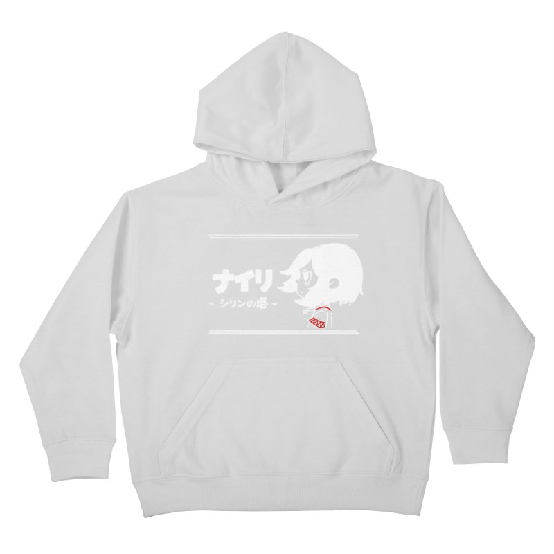 Lost in Thought... (Japanese - White) Kids Pullover Hoody by Hound Picked Games