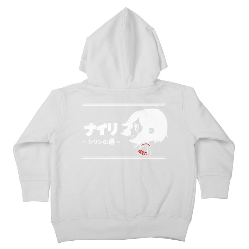 Lost in Thought... (Japanese - White) Kids Toddler Zip-Up Hoody by Hound Picked Games