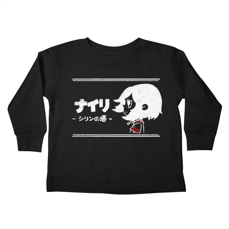 Lost in Thought... (Japanese - White) Kids Toddler Longsleeve T-Shirt by Hound Picked Games