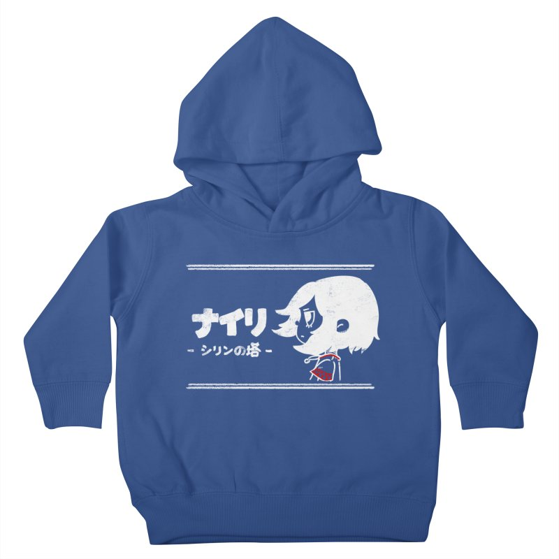 Lost in Thought... (Japanese - White) Kids Toddler Pullover Hoody by Hound Picked Games