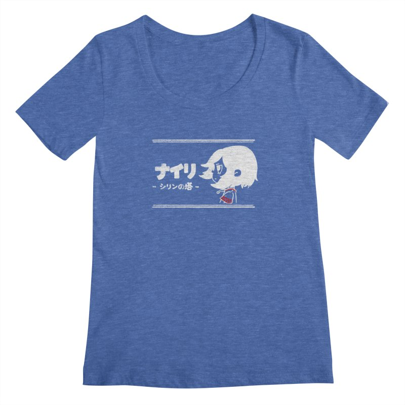 Lost in Thought... (Japanese - White) Women's Regular Scoop Neck by Hound Picked Games