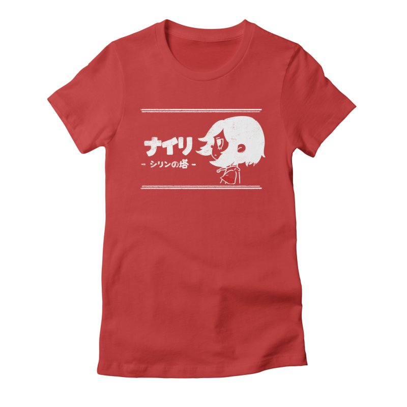 Lost in Thought... (Japanese - White) Women's Fitted T-Shirt by Hound Picked Games