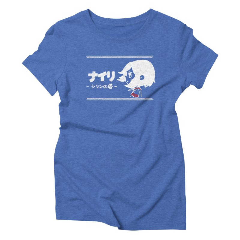 Lost in Thought... (Japanese - White) Women's Triblend T-Shirt by Hound Picked Games