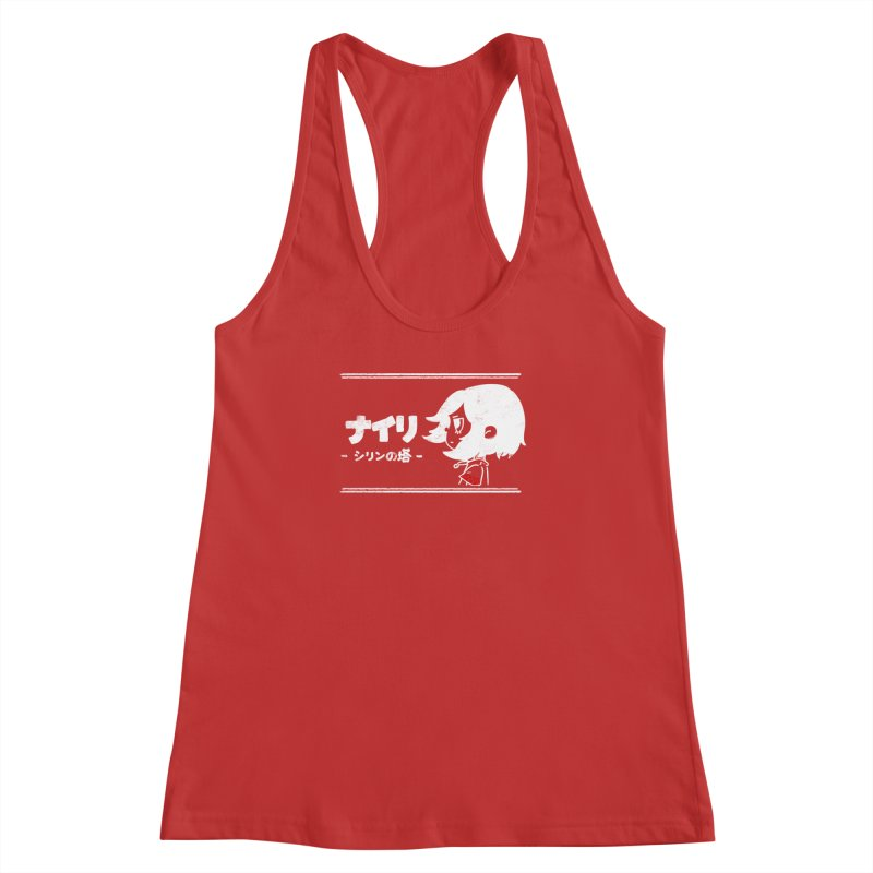 Lost in Thought... (Japanese - White) Women's Racerback Tank by Hound Picked Games