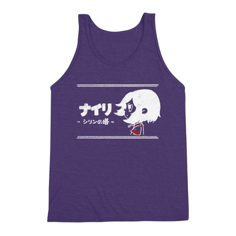 Lost in Thought... (Japanese - White) Men's Triblend Tank by Hound Picked Games