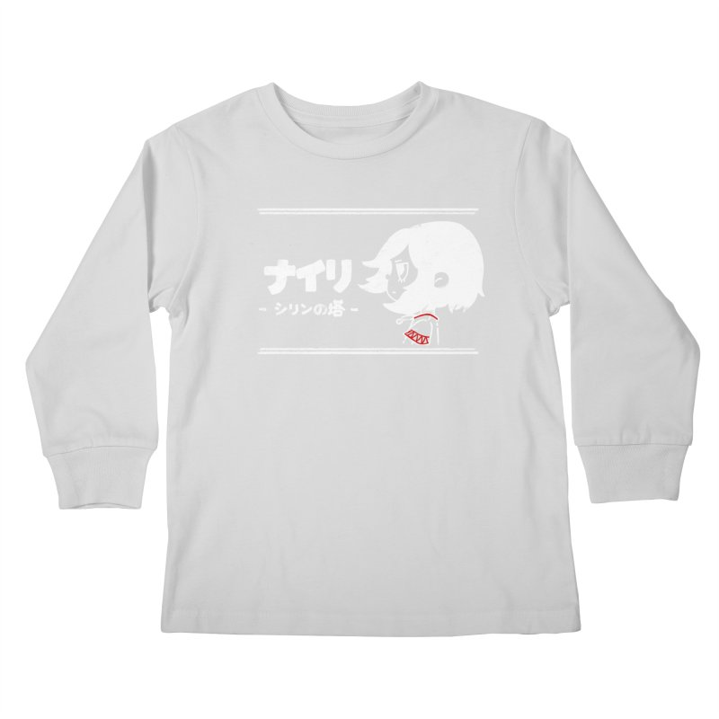 Lost in Thought... (Japanese - White) Kids Longsleeve T-Shirt by Hound Picked Games