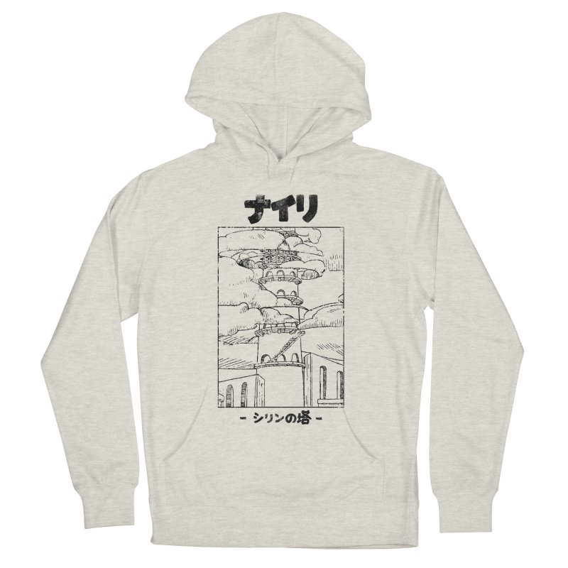 The Tower of Shirin (Japanese - Black) Women's French Terry Pullover Hoody by Hound Picked Games