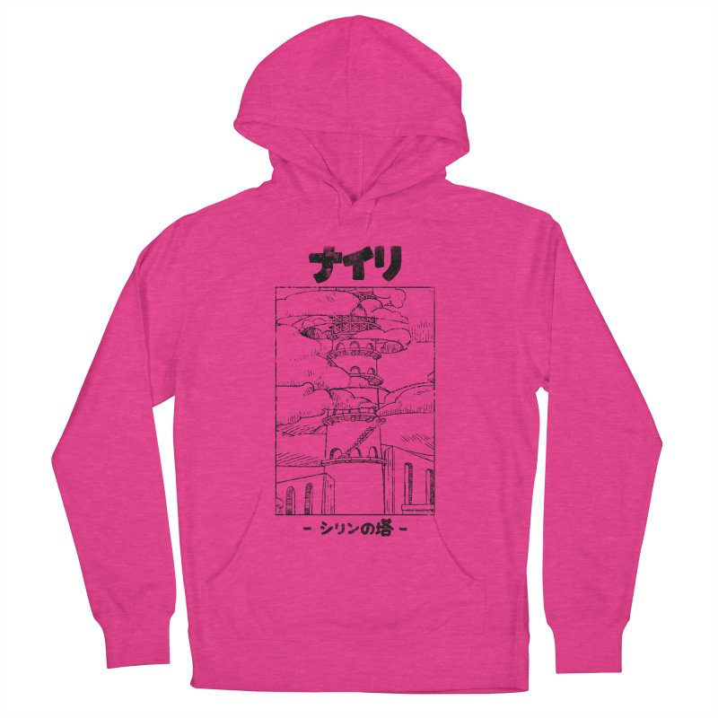 The Tower of Shirin (Japanese - Black) Men's French Terry Pullover Hoody by Hound Picked Games