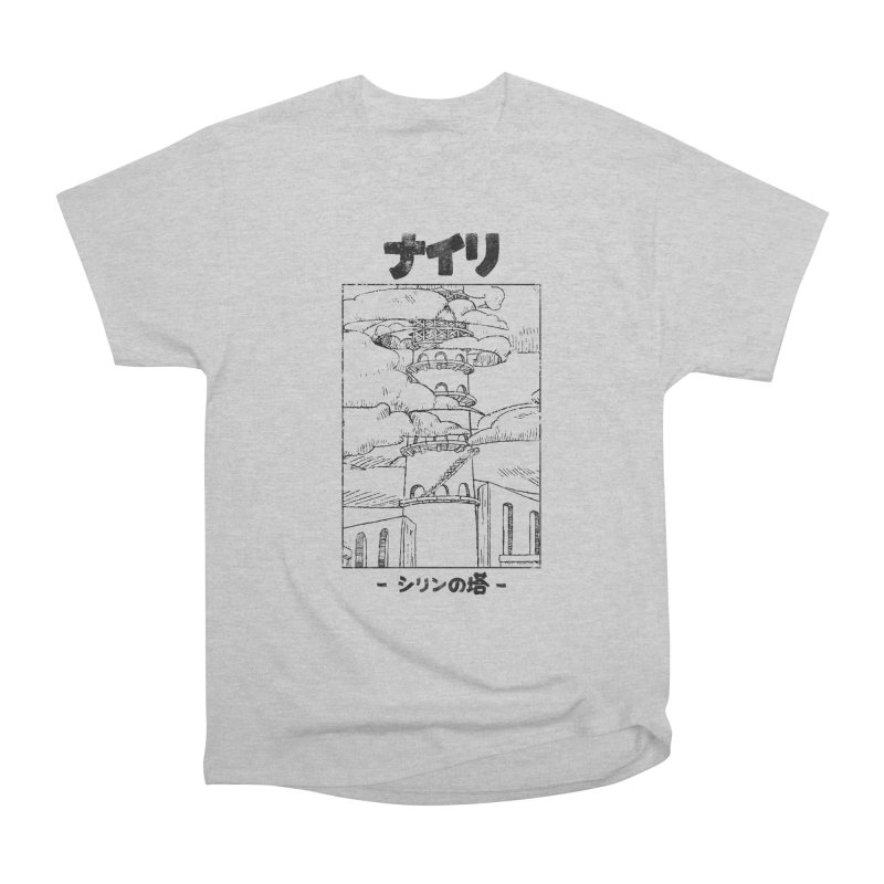 The Tower of Shirin (Japanese - Black) Women's Heavyweight Unisex T-Shirt by Hound Picked Games