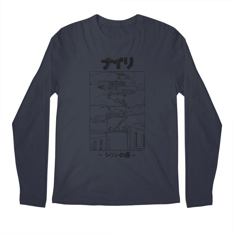 The Tower of Shirin (Japanese - Black) Men's Longsleeve T-Shirt by Hound Picked Games