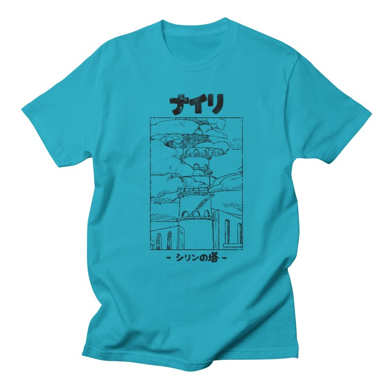 The Tower of Shirin (Japanese - Black) Men's T-Shirt by Hound Picked Games
