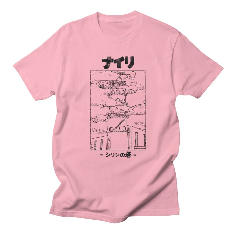 The Tower of Shirin (Japanese - Black) Women's Regular Unisex T-Shirt by Hound Picked Games