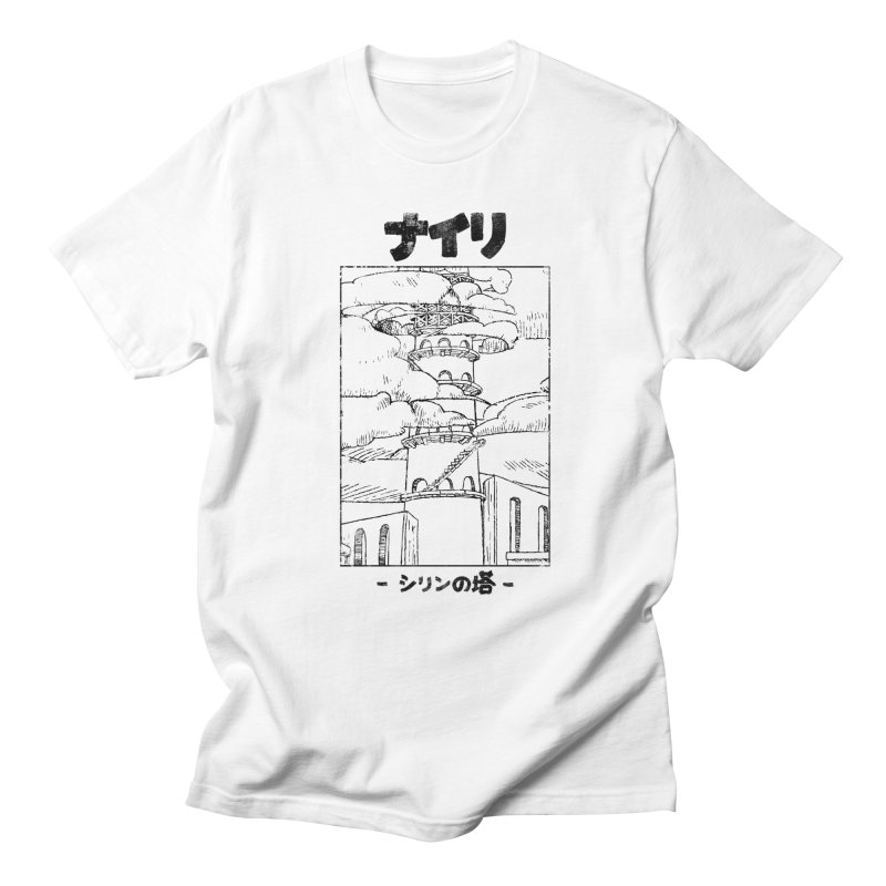 The Tower of Shirin (Japanese - Black) Men's Regular T-Shirt by Hound Picked Games