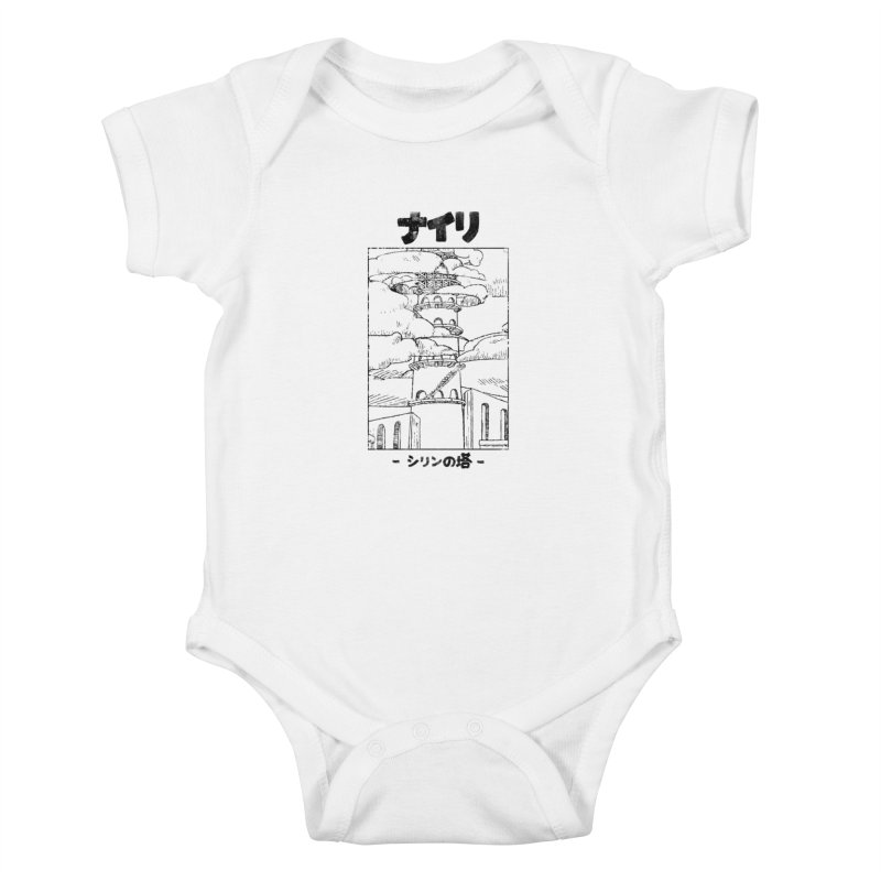 The Tower of Shirin (Japanese - Black) Kids Baby Bodysuit by Hound Picked Games