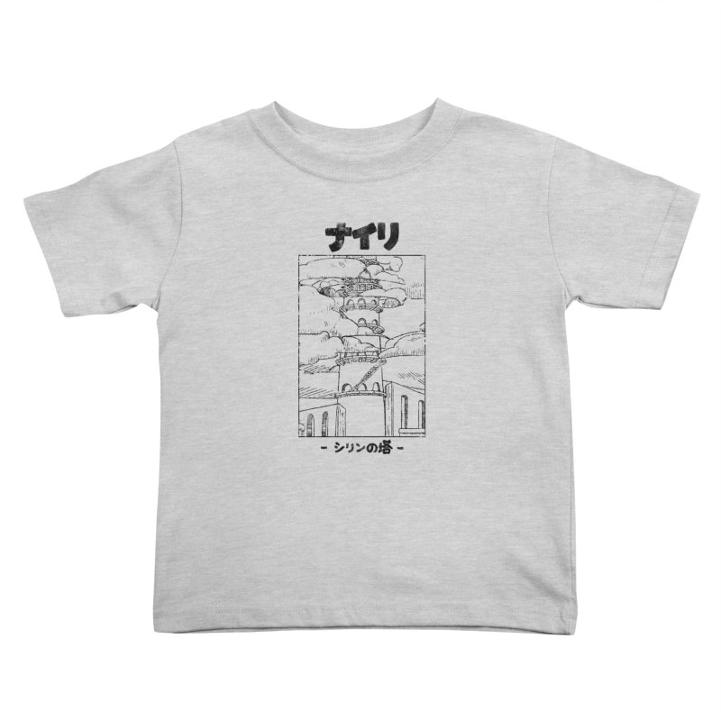 The Tower of Shirin (Japanese - Black) Kids Toddler T-Shirt by Hound Picked Games