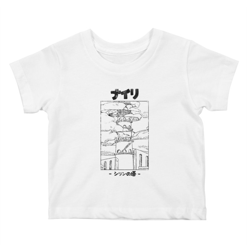 The Tower of Shirin (Japanese - Black) Kids Baby T-Shirt by Hound Picked Games
