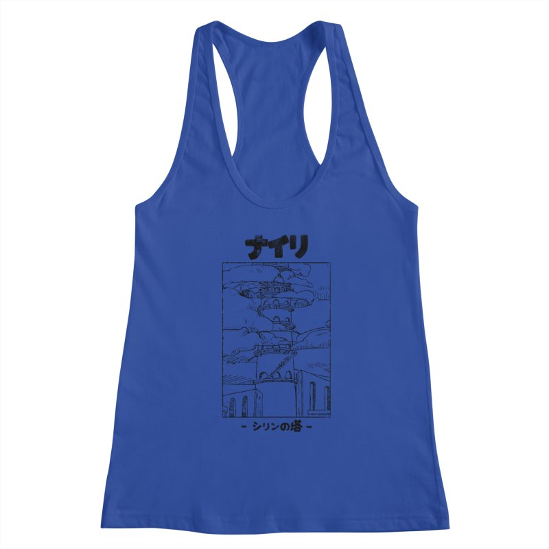 The Tower of Shirin (Japanese - Black) Women's Racerback Tank by Hound Picked Games