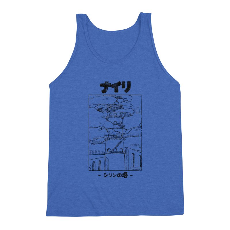 The Tower of Shirin (Japanese - Black) Men's Triblend Tank by Hound Picked Games