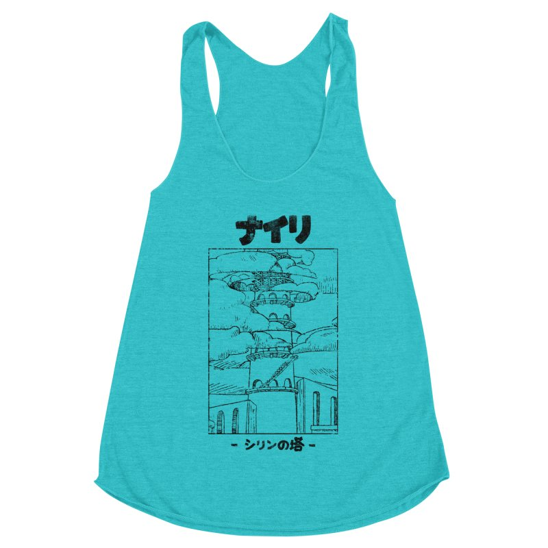 The Tower of Shirin (Japanese - Black) Women's Racerback Triblend Tank by Hound Picked Games