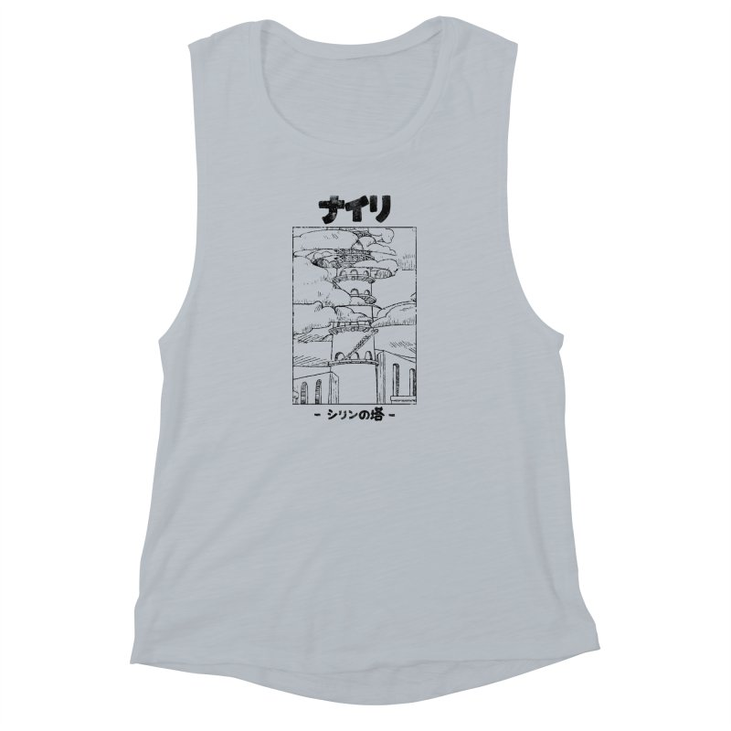 The Tower of Shirin (Japanese - Black) Women's Muscle Tank by Hound Picked Games