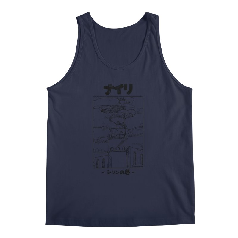 The Tower of Shirin (Japanese - Black) Men's Regular Tank by Hound Picked Games