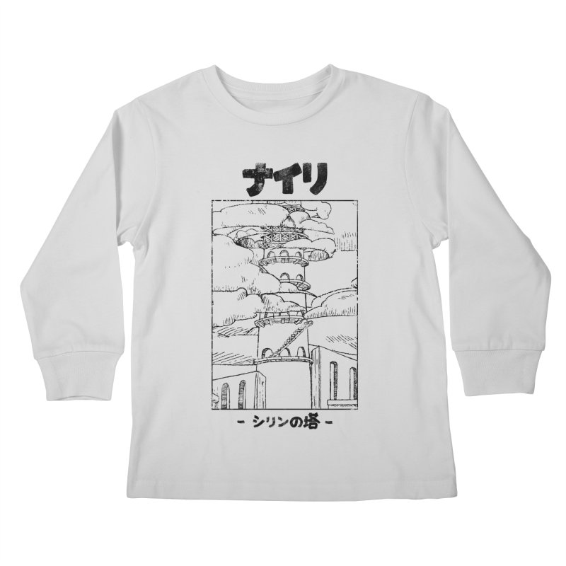 The Tower of Shirin (Japanese - Black) Kids Longsleeve T-Shirt by Hound Picked Games
