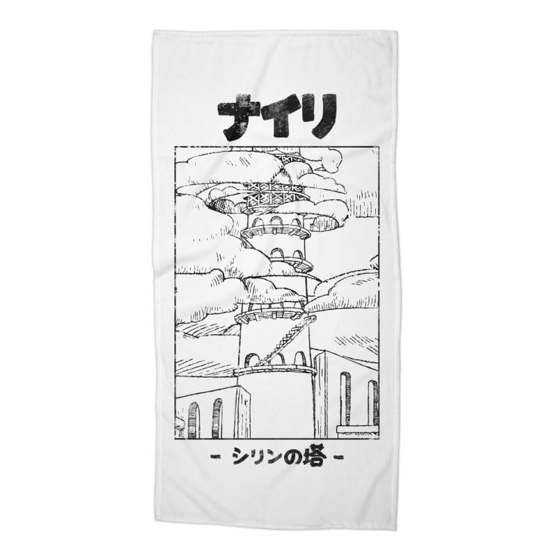 The Tower of Shirin (Japanese - Black) Accessories Beach Towel by Hound Picked Games