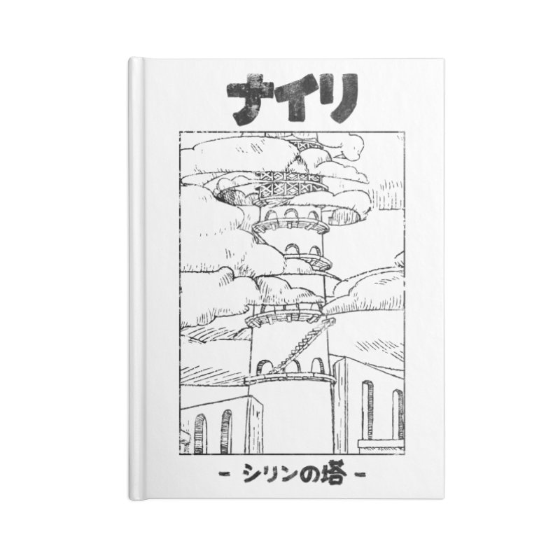 The Tower of Shirin (Japanese - Black) Accessories Lined Journal Notebook by Hound Picked Games