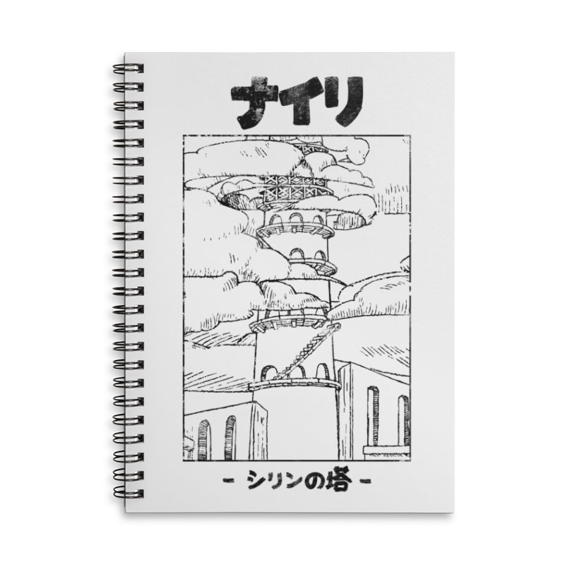 The Tower of Shirin (Japanese - Black) Accessories Lined Spiral Notebook by Hound Picked Games