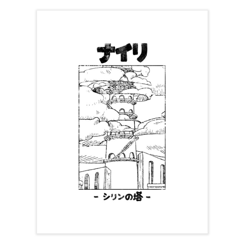 The Tower of Shirin (Japanese - Black) Home Fine Art Print by Hound Picked Games