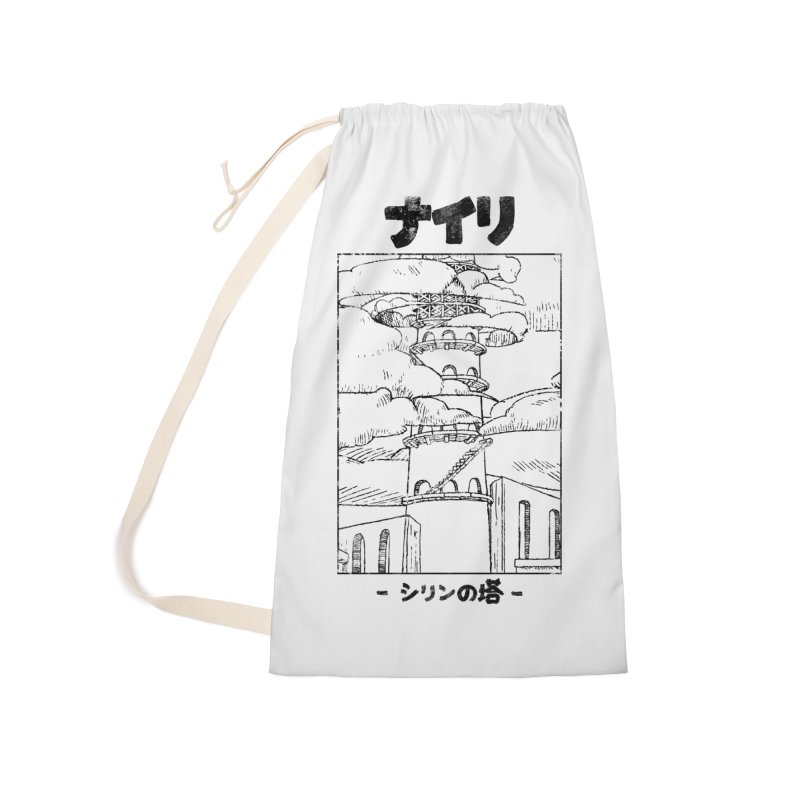 The Tower of Shirin (Japanese - Black) Accessories Laundry Bag Bag by Hound Picked Games