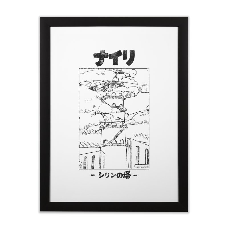 The Tower of Shirin (Japanese - Black) Home Framed Fine Art Print by Hound Picked Games