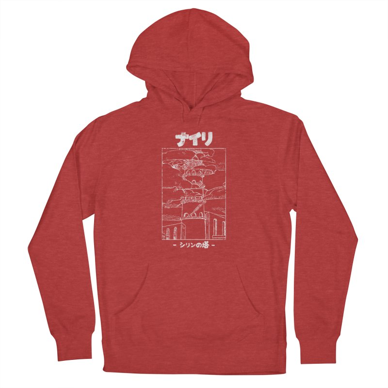 The Tower of Shirin (Japanese - White) Men's French Terry Pullover Hoody by Hound Picked Games
