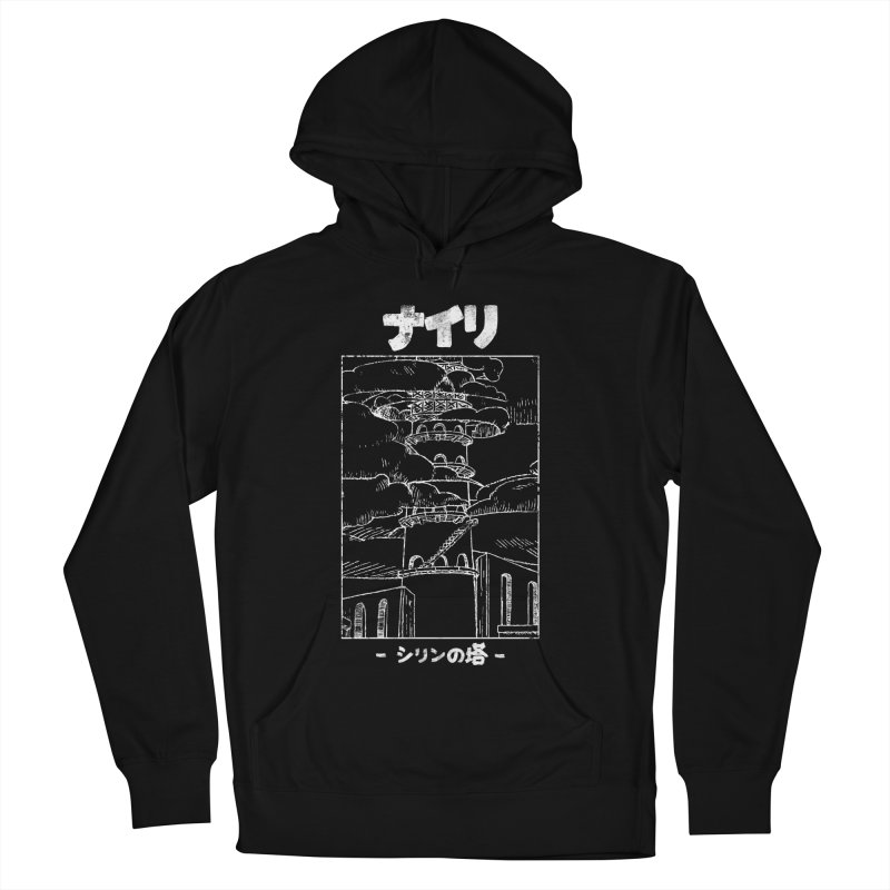 The Tower of Shirin (Japanese - White) Women's French Terry Pullover Hoody by Hound Picked Games