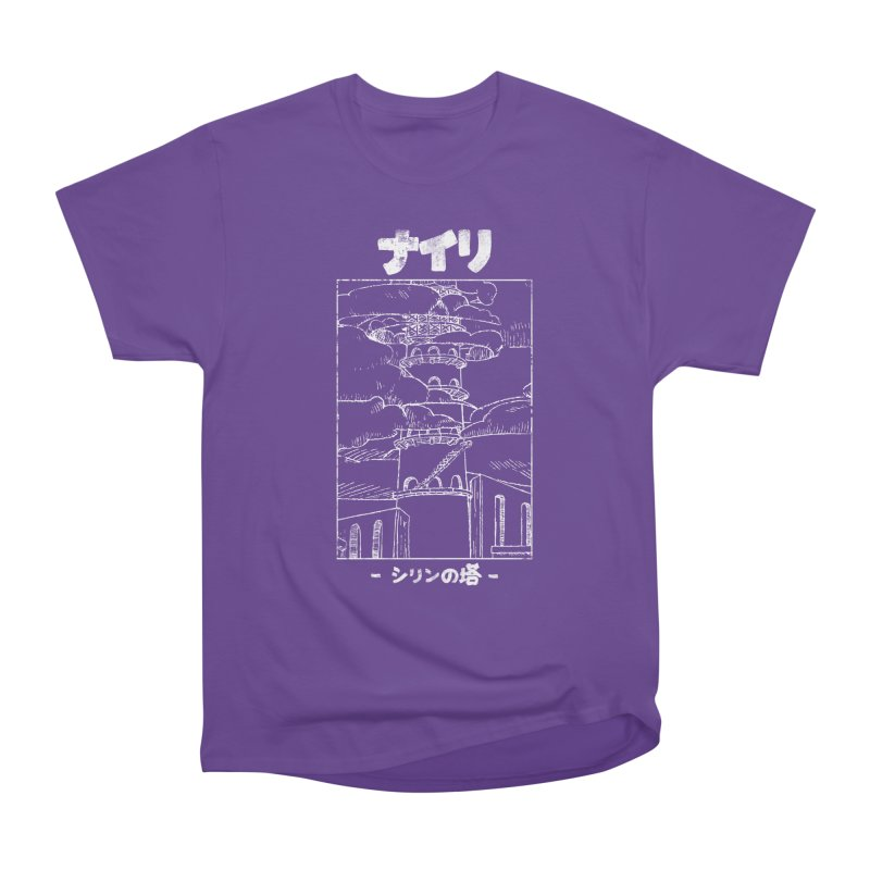 The Tower of Shirin (Japanese - White) Men's Heavyweight T-Shirt by Hound Picked Games