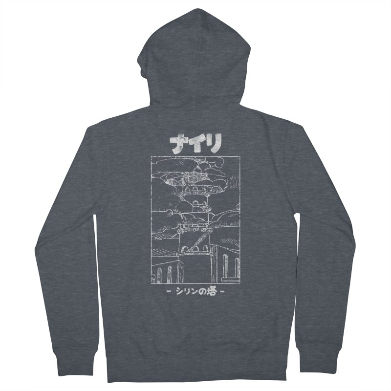 The Tower of Shirin (Japanese - White) Women's French Terry Zip-Up Hoody by Hound Picked Games