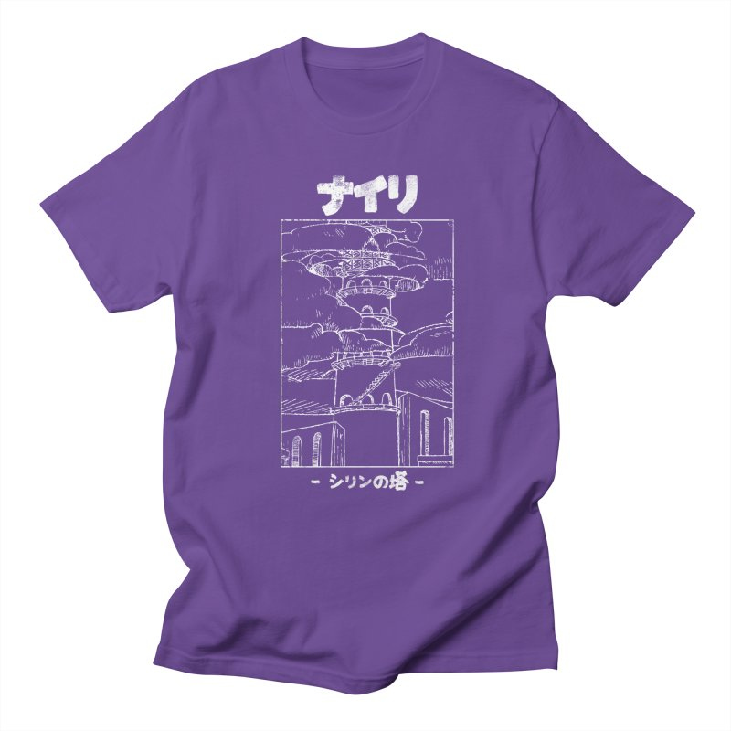 The Tower of Shirin (Japanese - White) Men's Regular T-Shirt by Hound Picked Games