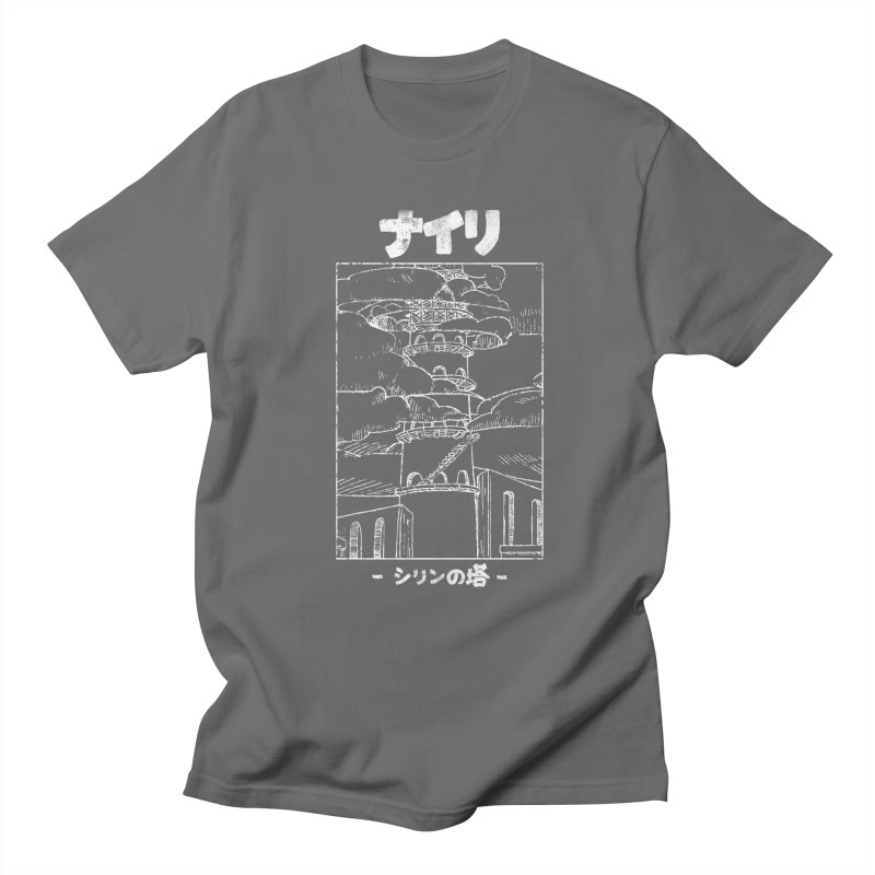 The Tower of Shirin (Japanese - White) Men's T-Shirt by Hound Picked Games