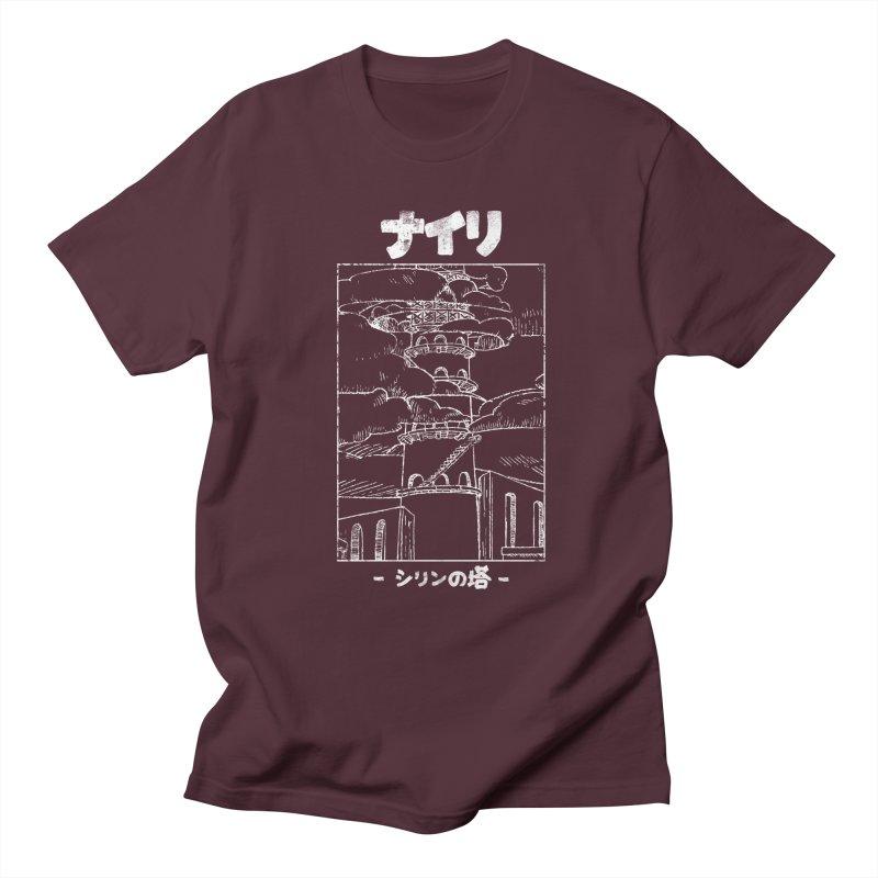 The Tower of Shirin (Japanese - White) Women's Regular Unisex T-Shirt by Hound Picked Games