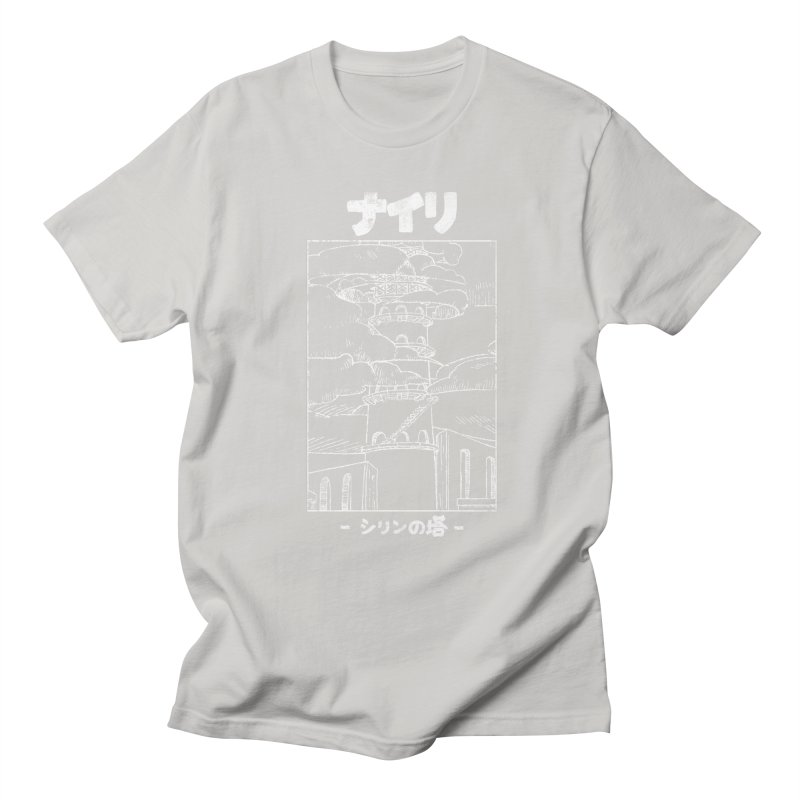 The Tower of Shirin (Japanese - White) Women's Regular Unisex T-Shirt by Hound Picked Games
