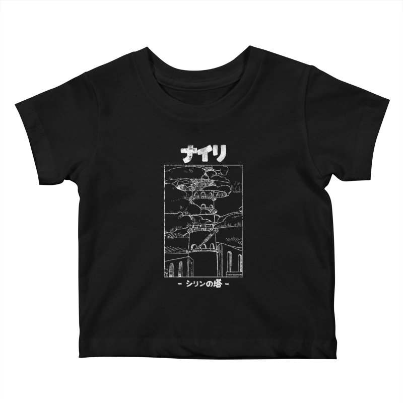 The Tower of Shirin (Japanese - White) Kids Baby T-Shirt by Hound Picked Games
