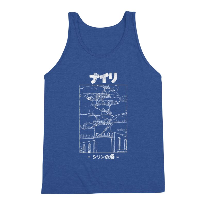 The Tower of Shirin (Japanese - White) Men's Tank by Hound Picked Games