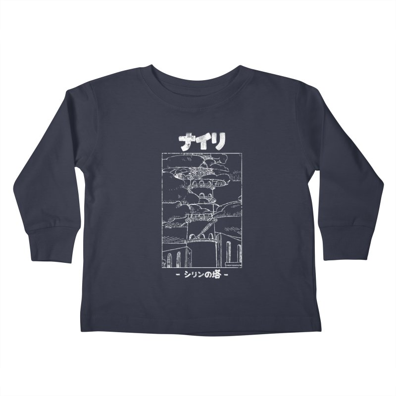 The Tower of Shirin (Japanese - White) Kids Toddler Longsleeve T-Shirt by Hound Picked Games