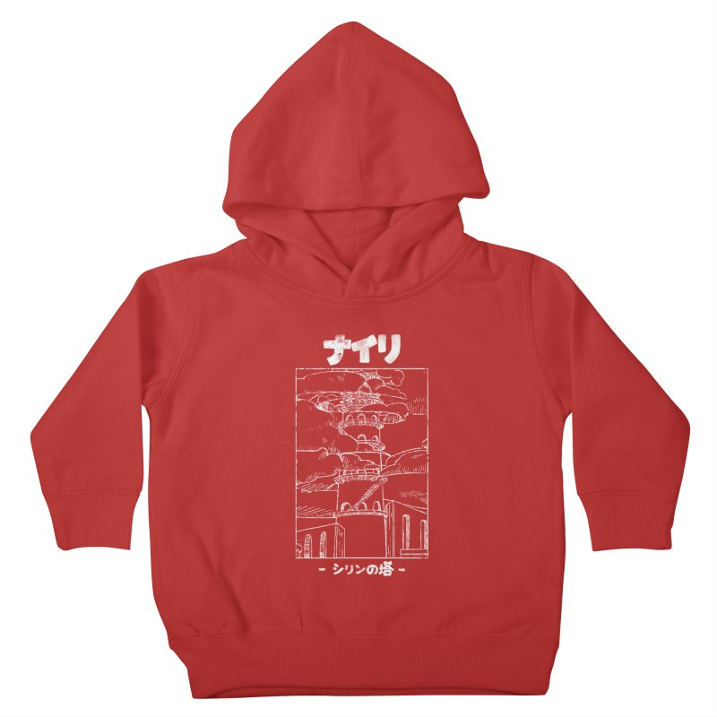 The Tower of Shirin (Japanese - White) Kids Toddler Pullover Hoody by Hound Picked Games