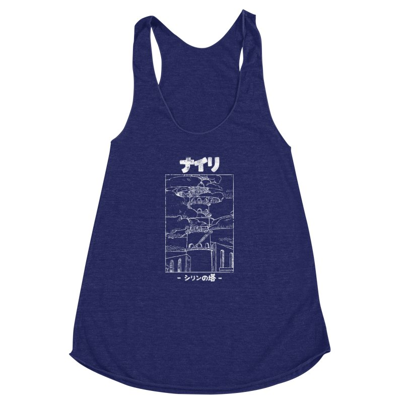 The Tower of Shirin (Japanese - White) Women's Racerback Triblend Tank by Hound Picked Games