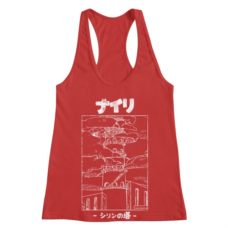 The Tower of Shirin (Japanese - White) Women's Racerback Tank by Hound Picked Games