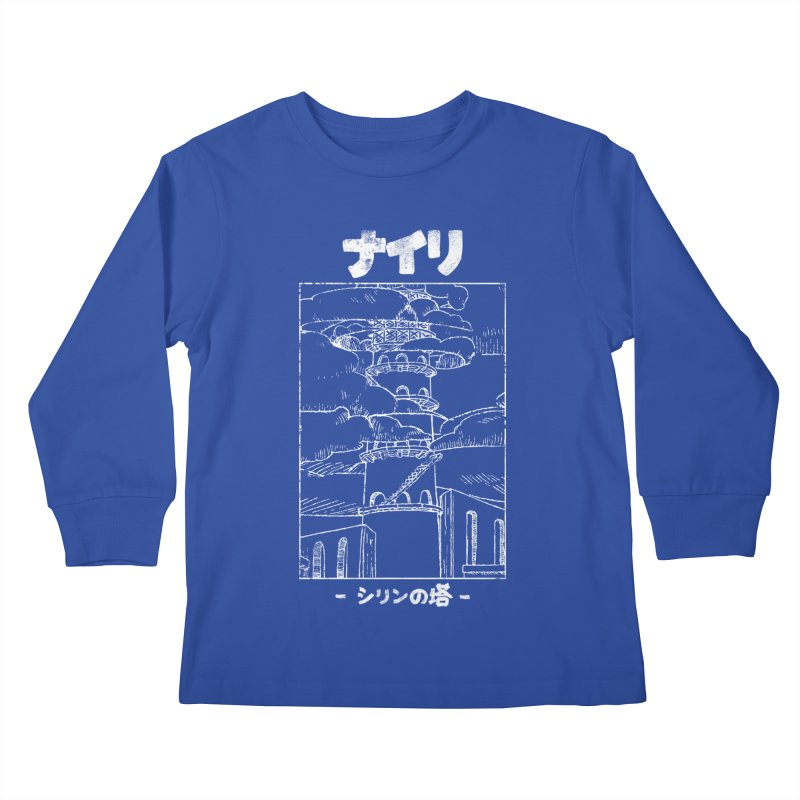 The Tower of Shirin (Japanese - White) Kids Longsleeve T-Shirt by Hound Picked Games